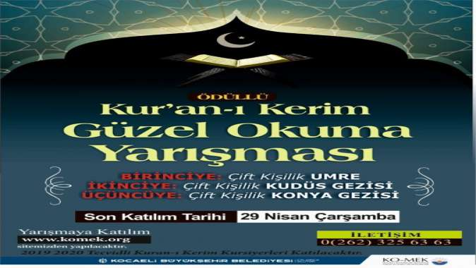 KO-MEK'ten Kur'an-ı Kerimi Tecvidli Okuma Yarışması
