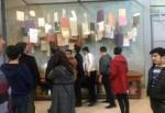 Beyaz Kalpler, SEKA Kağıt Müzesi'nde kağıdın öyküsüne tanıklık etti
