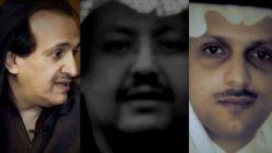 İki yılda üç Suudi prensi ortadan kayboldu!